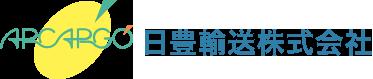 日豊輸送株式会社